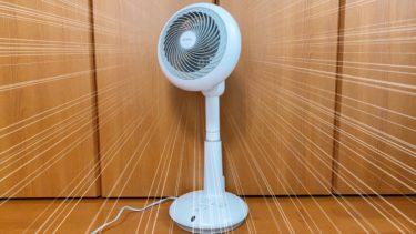 急に真夏のような暑さ!サーキュレーターを回して快適に過ごしませんか?