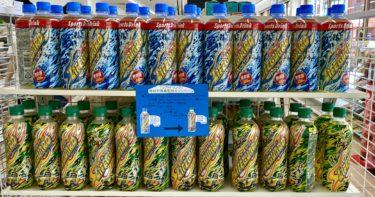 超生命体飲料ならぬ超生命体スポーツ飲料!新商品「チェリオ ライフガード プロスタッフ」